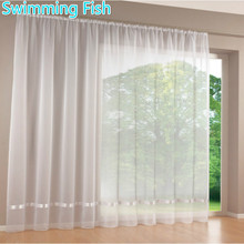 Price by Piece Quality white all-match window screens curtain tulle sheer curtian solid voile curtain with ribbon free shipping
