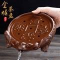 Йисин кунг-фу чайный поддон Zisha  чайные горшки  трехразовые жабы  керамические чайные наборы  сухая пузырьковая тарелка  для хранения воды  м...