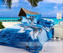 Dolphin quilt online shopping-the world largest dolphin quilt ... : dolphin quilt - Adamdwight.com