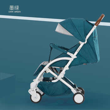 Baby Throne New Lightweight Portable Baby Stroller Foldable Pram Travel Stroller Infant Buggy Comes With 8 Free Accessories