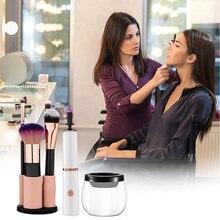 Electric Makeup Brush Cleaner & Dryer Machine Set