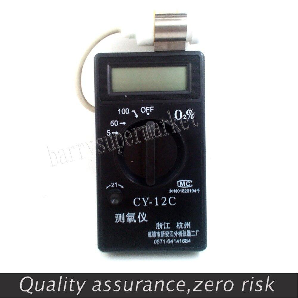 Oxygen Concentration Meter Oxygen Content Tester Meter Oxygen Detector O2 Tester CY-12C Digital Oxygen Analyzer 0-5%0-25% 0-100