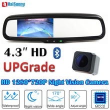 HaiSunny Starlight di Visione Notturna di HD 1280*720 p Videocamera vista posteriore Con 4.3 pollice Car Rear View Mirror Bluetooth del Monitor kit