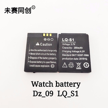 цена на LQ-S1 Children's Smart Watch Battery DZ09 3.7V Polymer Lithium Battery Watch Universal Battery
