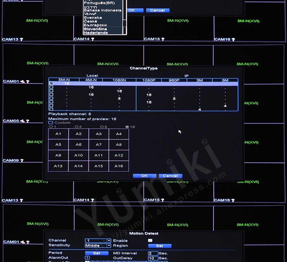 ahd dvr vigilância segurança cctv gravador de