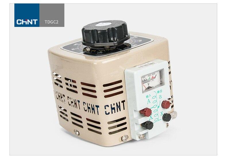 CHINT Voltage Regulator Adjustable Transformer 500w 220v Single-phase 0v-250v TDGC2-0.5KVA