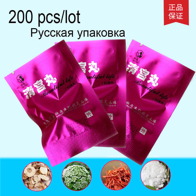200pcs Russian Package Tampon Pearls Original Clean Point Tampon Yoni Womb Detox Pearls Vagina Toxins Cleansing
