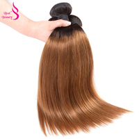 Real Beauty Ombre Brazilian Hair Straight Bundles 1B/30 2 Tone 100% Human Hair Weave 3 Piece Free Shipping Remy Hair