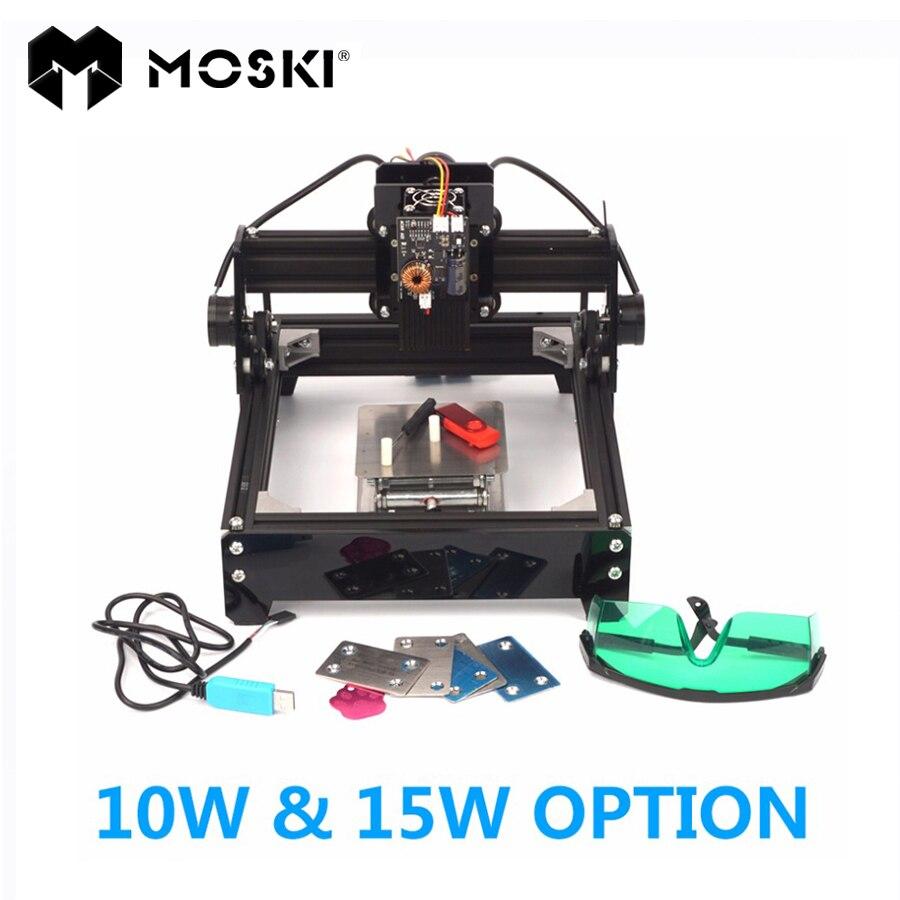MOSKI, COME-5 opzioni di laser, 15 W/10 W laser, incisione in metallo, 15000 MW fai da te macchina per marcatura laser, macchina del router di legno di collegamento USB