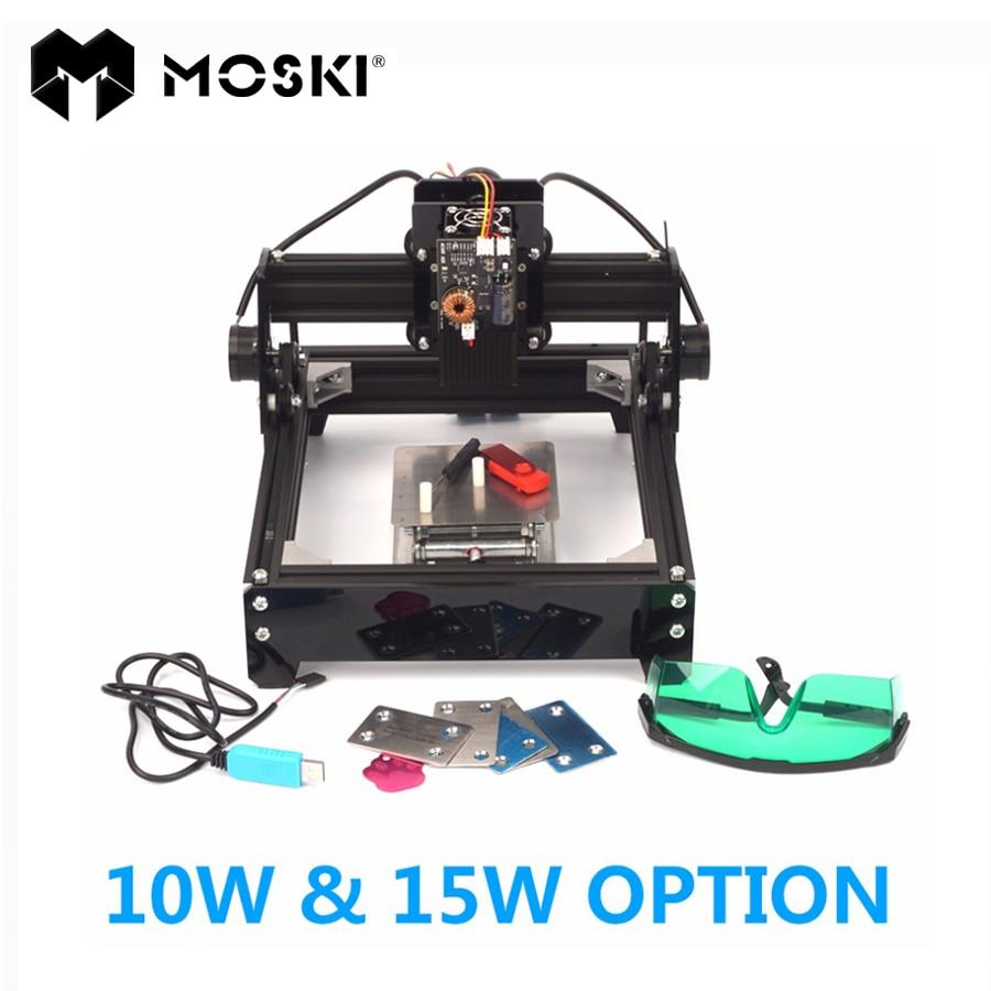 MOSKI, COMME-5 laser options, 15 W laser/10 W laser, gravure sur métal, 15000 MW bricolage laser machine de marquage, routeur de bois USB connexion