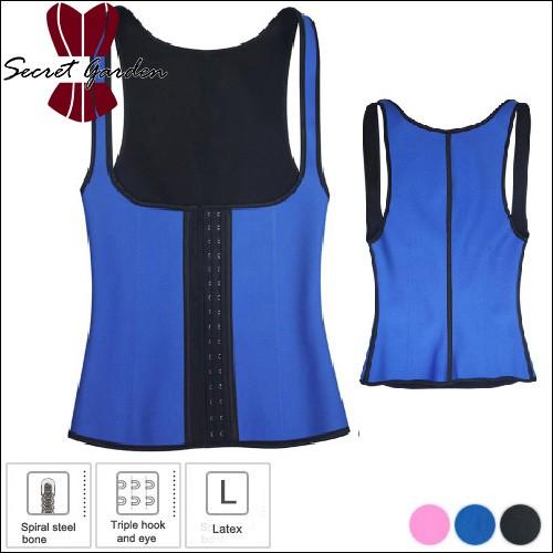 Latex Underbust Waist Training Blue Corsets With Straps Hot Shaper Slimming Body Shapewear Waist Cincher Sexy Lingerie Steel Boned