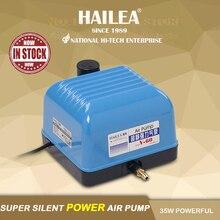 HAILEA BRAND NEW V-60 SEPTIC POND AIR PUMP ATU TREATMENT PLANT COMPRESSOR 35W 60L/Min AUTHORIZED DEALER