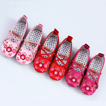 Old Beijing Flower Embroidered Girls Shoes Denim Chinese Style Casual Cloth Plus Size