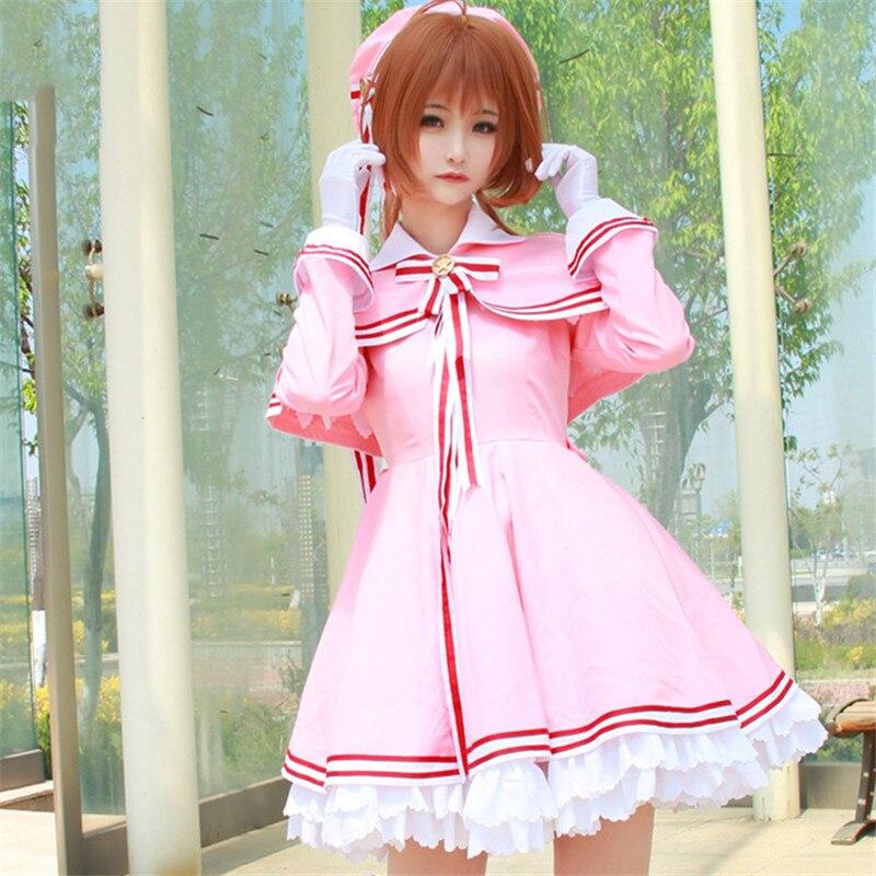 Anime Card Captor Cardcaptor Sakura Cosplay Costume Kinomoto Sakura Lolita Maid Dress Uniform