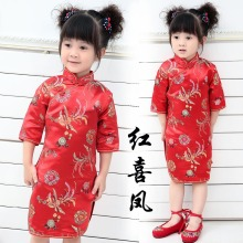 Children Kid Baby Girl Chinese Peacock Cheongsam Dress Silk Classic Traditional for Girls 2-12Y