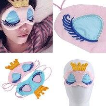 Принцессы короны фантазия Средства ухода для век Дорожный Чехол спать с завязанными глазами Тенты маска для глаз Лидер продаж