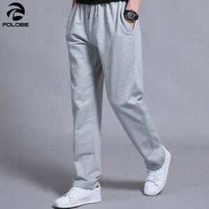 Image 4 - FOLOBE Brand Mens Cotton Pants Outside Thick Joggers Fleece Summer Super Warm Pants Heavyweight Zipper Trousers Men Sweatpants