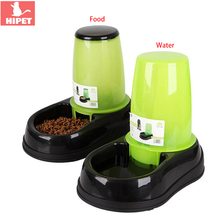 HIPET 1.5/2.5L Large Pet Cat Automatic Feeder Bowl Plastic Non-Slip Bottom Dog Cats Drinking Fountain Water Food