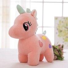 20/22 cm lindo unicornio de peluche de juguete muñeca suave unicornios de peluche unicornio Cuddle Appease almohada para dormir regalo para los niños