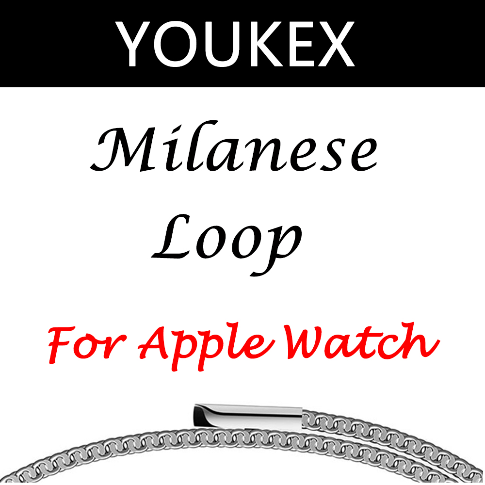 YOUKEX milanese loop stainless steel strap for apple watch 38mm 42mm replacement bracelet wrist band for iwatch series 1 & 2 kopeck milanese loop strap for apple watch band 42mm 38mm mesh stainless steel bracelet strap for iwatch serie 1 2 3 wrist band