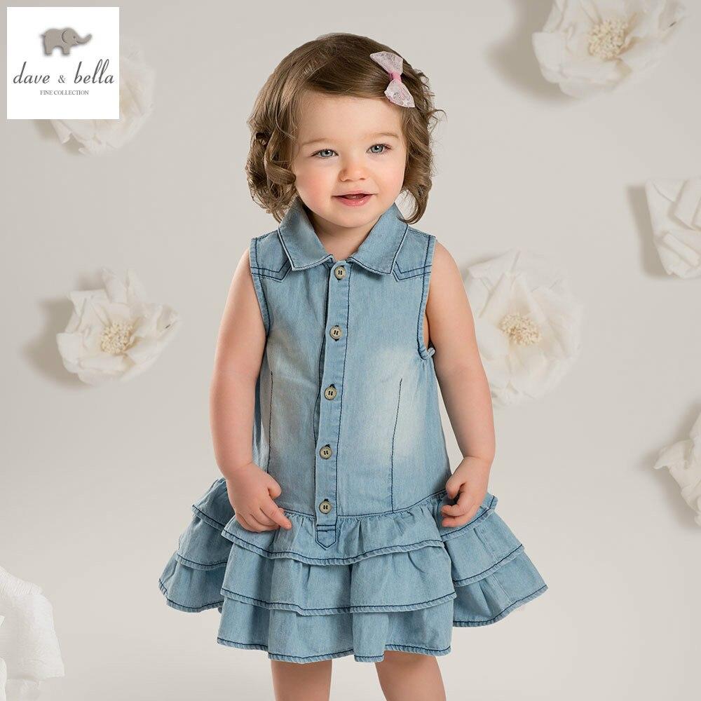 Bella Birthday Dress – fashion dresses