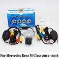 Для Mercedes-Benz ML Класса W166 2012 ~ 2015/RCA Проводной Или беспроводной/Ночного Видения Камеры Заднего вида/HD Широкоугольный Объектив камера