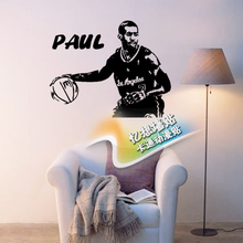 Free shiping NBA star wall stickers. Chris Paul silhouette Dormitory background stickers