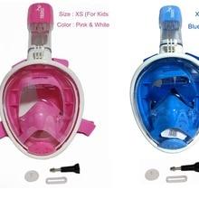 Плоская панель, детская маска для подводного плавания, дыхательная, дайвинг-оборудование, анти-туман, маска для подводного плавания, размер XS для детей