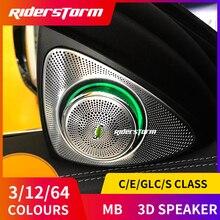 W213 звуковой динамик Для mecedes benz E класса аудио Burmester High End 3D Волшебные аудио 2015-2017 Динамик