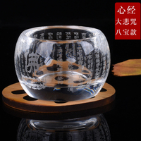 Heat resistant glass kung fu teacup heart sutra great sorrow mantra auspicious eight treasures master cup tea Buddha crystal cup