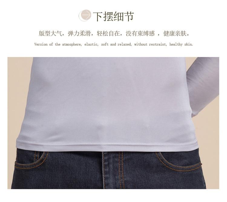 Camisa de seda masculina dupla malha v