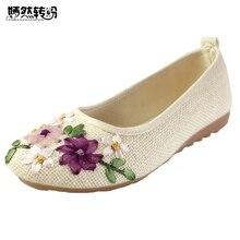 Старинные вышитые Женские туфли-лодочки цветок слипоны хлопчатобумажной ткани льняные удобные Старый Пекин балетки обувь на плоской подошве Sapato Feminino