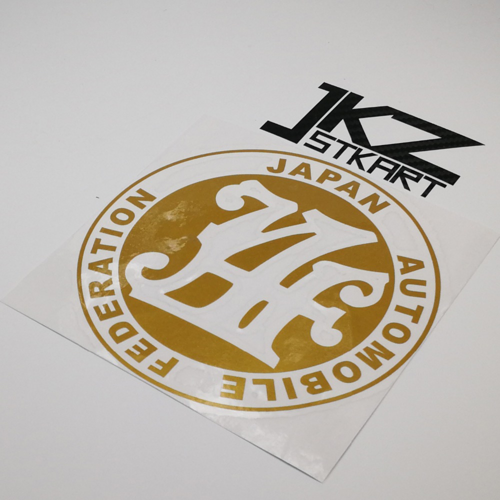 Car Stickers Jkz Stkart Vinyl Die Cut Car Stickers Decals A Pair Of Eagle Head Flame Motor Bike Truck Helmet Decorated Stickers Exterior Accessories