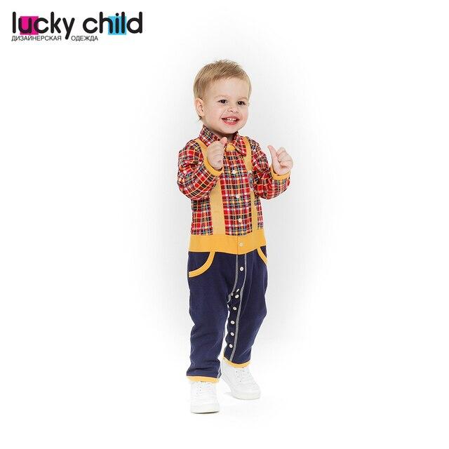 Комбинезон Lucky Child футер для мальчиков [сделано в России, доставка от 2-х дней]
