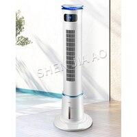 50W 220V 에어컨 팬 냉장고 홈 팬 공기 냉각 팬 기계 타워 유형 기숙사 가습 단일 감기