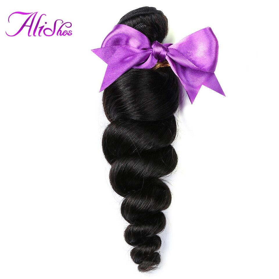 Alishes Peruvian Loose Wave Hair Bundles 100% Human Hair Weave Remy Hair Bundles 1/3 PCS 8-28 Inch Natural Color Hair Extensions