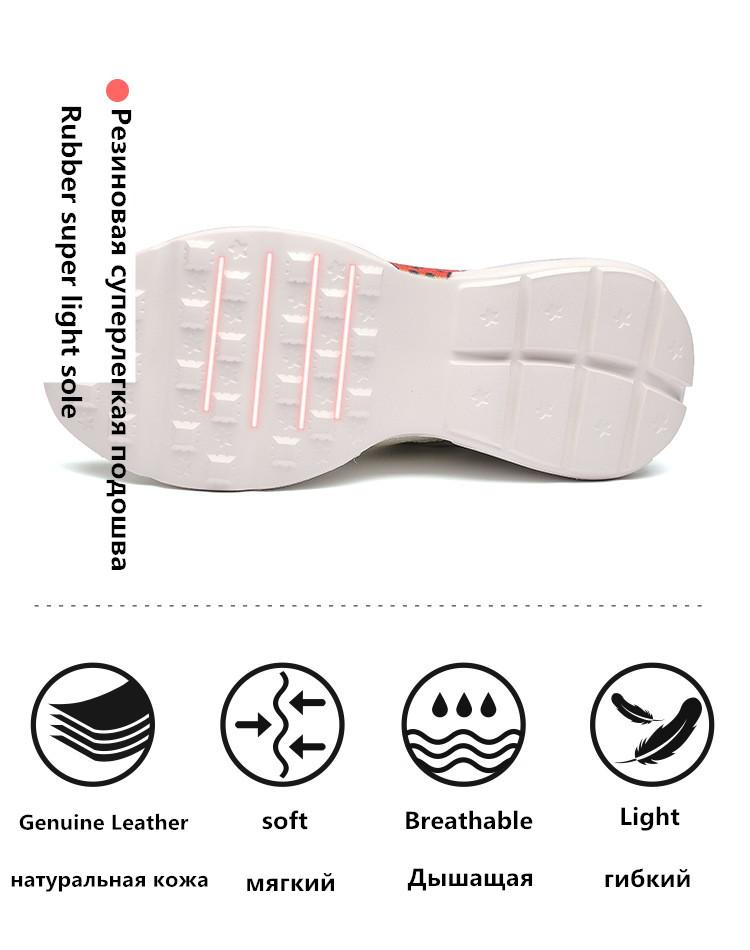 جلد حذاء السيدات TENDPOLY 13