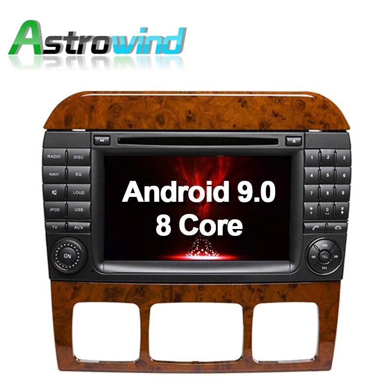 8 Core 4G RAM Android 9.0 lecteur DVD de voiture GPS Navigation stéréo médias pour Mercedes Benz classe S W220 S280 S320 S350 S400 S420