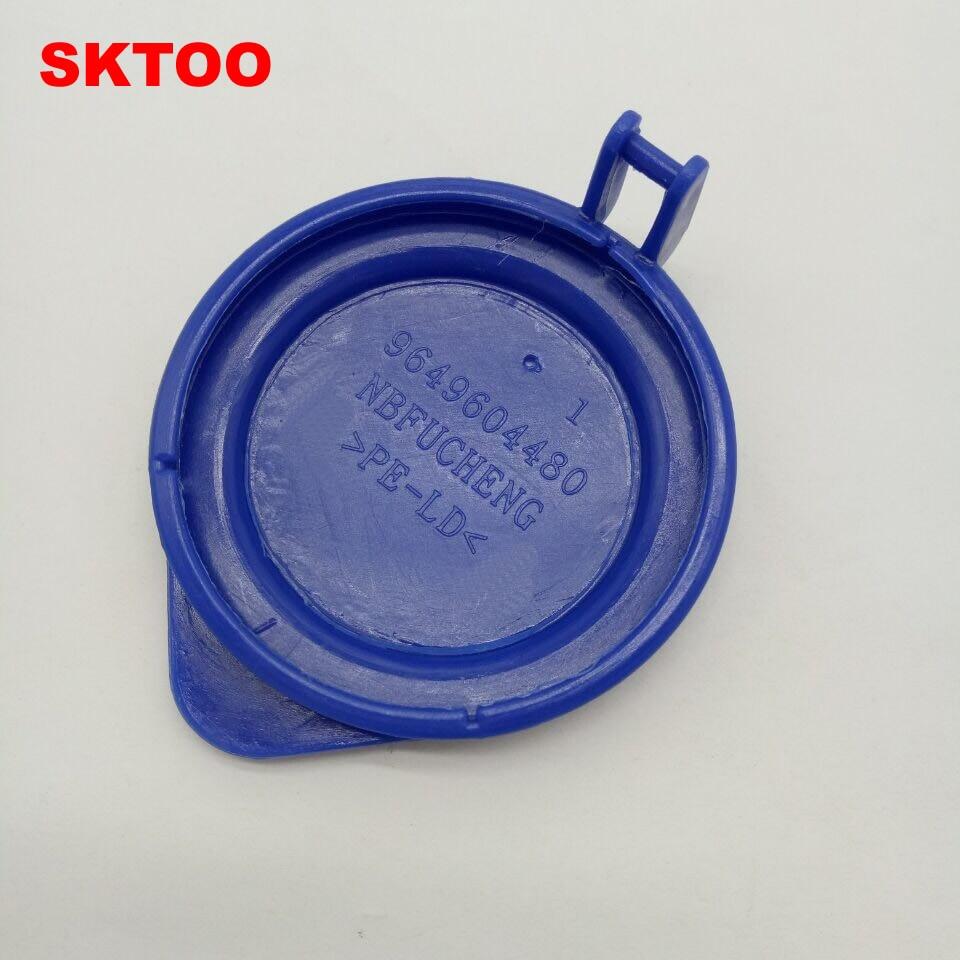 SKTOO Citroen C5 шыны бүріккіш бөтелкесі - Автокөліктің ішкі керек-жарақтары - фото 3