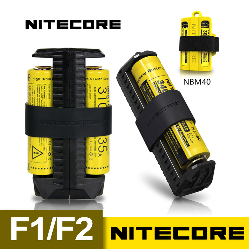 1 PC NITECORE F2 Flexible Bank 2A Smart Li-ion IMR 18650 Battery 2 Slots USB Portable Light Charger Power Supply Adapter