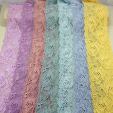 PROMOTION 5 yards 52/54mm width elastic stretch lace trim sewing accessories