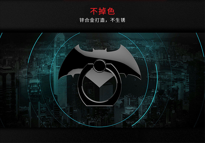 Mobile Phone Bracket Batman Ring 360 Rotation The New Cute Lazy Car