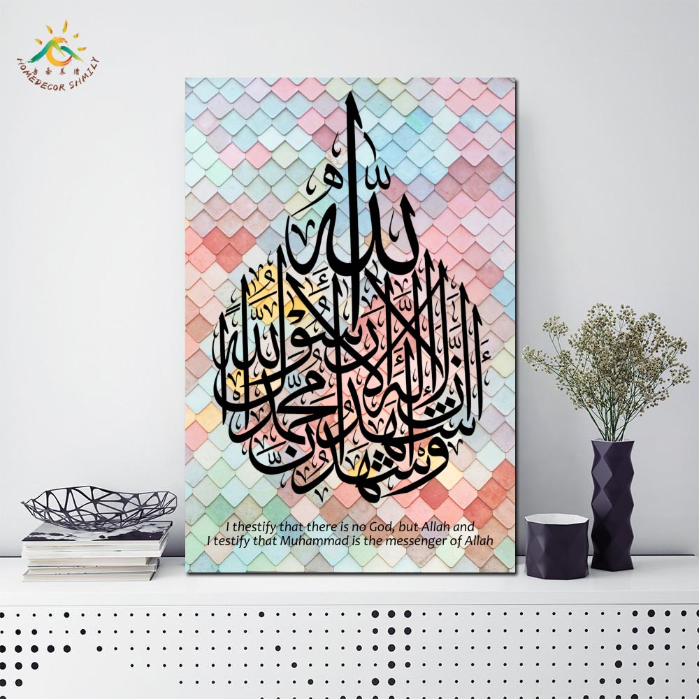 SHAHADA Watecolor Flowers Wall Prints Modern Pop Art Frame Scroll Canvas Painting Poster Wall Pictures Home Decor for Bedroom in Painting Calligraphy from Home Garden
