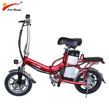 Electrical Bike 48 14ah Folding Electrical Bicycle Multifunctional Sort Made In Metal Body Electrical Scooter CE Youngster Fashion