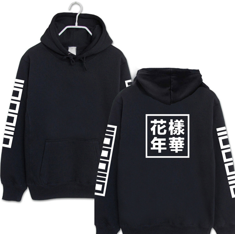 ac59dac61 Buy Casual Floral Printed Sport Hoodie and get free shipping on  AliExpress.com