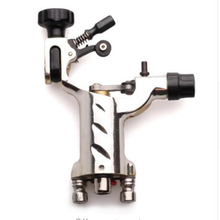 YUELONG Professional High Quality Dragonfly Rotary Tattoo Machine For Shader And Liner Tattoo Gun Makeup Tool Free Shipping