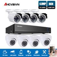 8CH 4MP HDMI DVR Открытый AHD 4MP CCTV камера системы охранных 8 канальный товары теле и видеонаблюдения ночное видение комплект