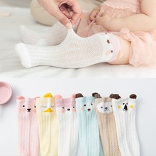 Three Pairs Of Lovely Baby Knee High Socks