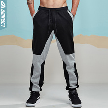 Aimpact 2017 2018 Nuevos hombres de Pantalones de Algodón Casual Pantalones Largos Pies Estrechos Costura Simple Clásico de Moda Pantalones Masculinos AM5004
