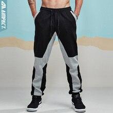 Aimpact ジョガーパンツ男性の綿パッチワークスウェットパンツ装着しトラックスーツスポーティーなパンツアクティブカジュアルなズボンパンツ AM5004